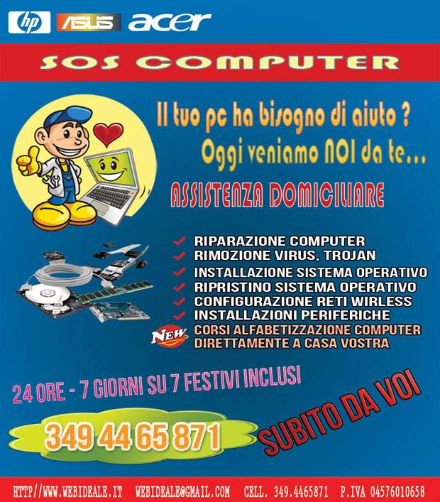 siti web e-commerce - eshop - negozio online - negozio virtuale